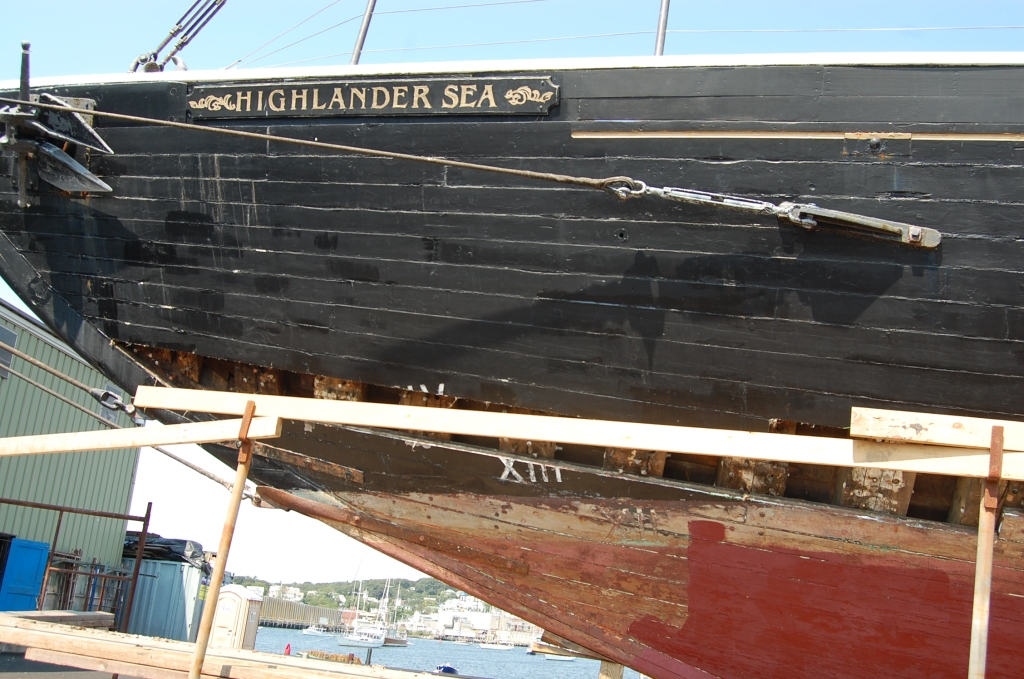 Wooden Boat Gloucester MA